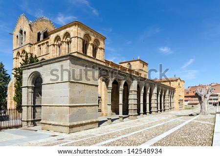 The Basilica of Saint Vincent is a Romanesque church located in Avila, Spain, the largest and most important city after the Cathedral - stock photo
