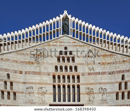 The Basilica of the Annunciation in Nazareth - stock photo