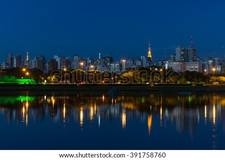The beautiful city of Sao Paulo at night - stock photo