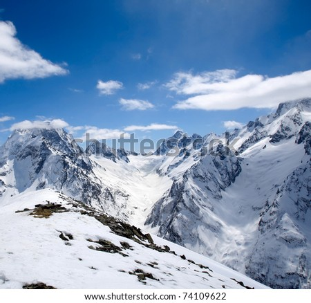 The beautiful landscape of the Caucasus Mountains Dombai