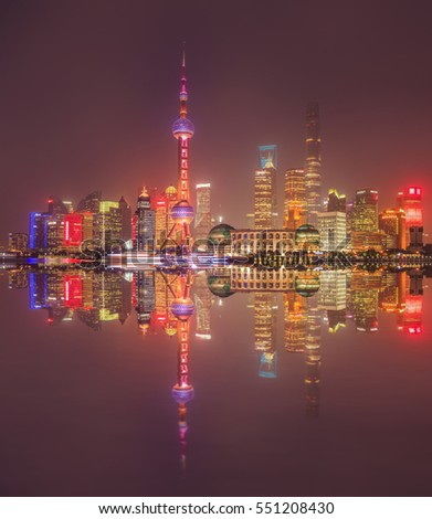 The beautiful night view of the Bund, Shanghai