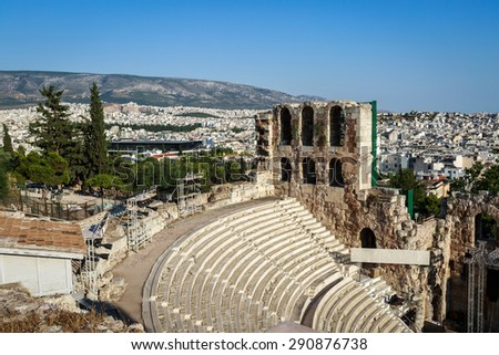 The beautiful Odeum of Herodes in the Acropolis of Athens - stock photo