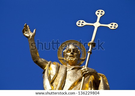 The beautiful Saint Paul statue situated outside Saint Paul's Cathedral in London. - stock photo