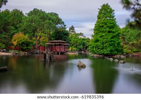 Beautiful View Auburn Botanic Garden Stock Photo 619835396 ...
