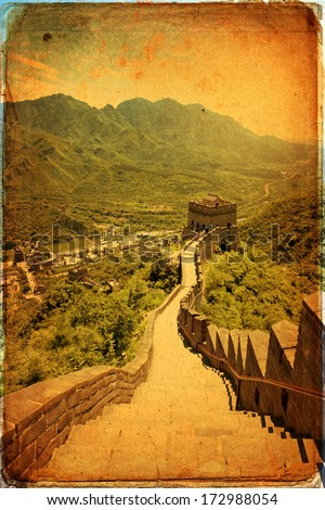The beautiful view of the Great Wall of China