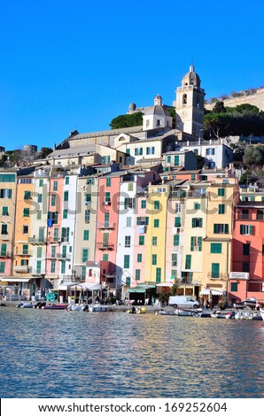 the beautiful village of Portovenere, Italy and its colorful houses