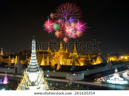 The beauty of the Emerald Buddha Temple at twilight. And while the gold of the temple catching the light. This is an important buddhist temple of thailand and a famous tourist destination. - stock photo