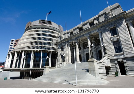 The Beehive building - Parliament of New Zealand in Wellington city. - stock photo