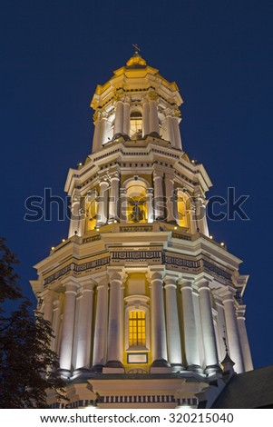 The bell tower of Kiev pechersk Lavra at night - stock photo