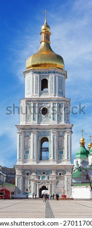 The bell tower of Saint Sophia Cathedral in the center of Kiev, Ukraine. It is one of the most visited places in Kiev. - stock photo