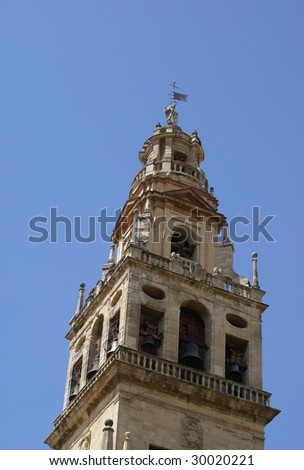 The bell tower of Seville Cathedral, Andalusia, Spain. The third largest cathedral in the world