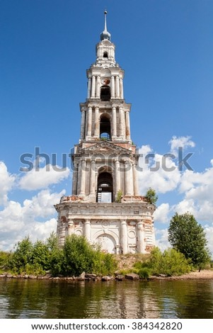 The bell tower of the Cathedral of St. Nicholas. Russia. Kalyazin.