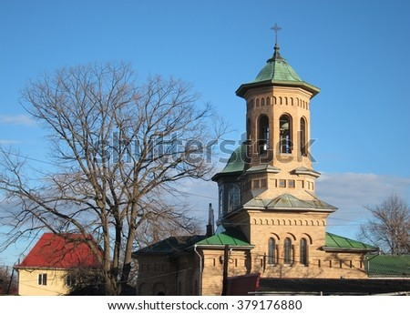 Elegant The Bell Tower Of The Church Of Orange Brick And Green Roof Against Blue Sky Awesome Ideas