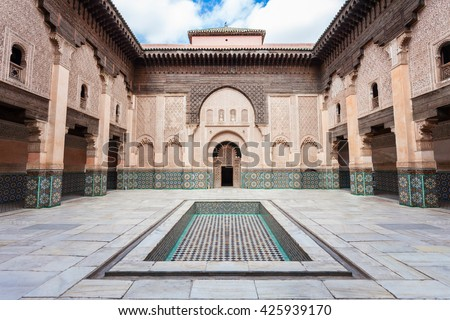 The Ben Youssef Medersa is an Islamic college in Marrakesh, Morocco, it is the largest Medrasa in Morocco. - stock photo