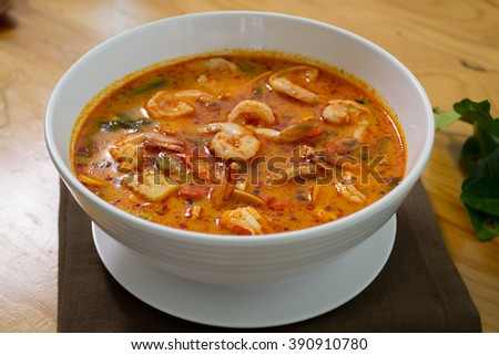 The Best Thai food Hot And Spicy Tom Yum Goong.
