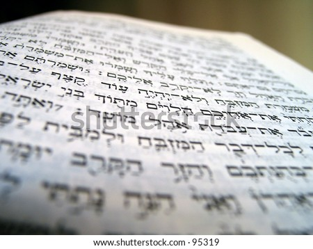 the bible and glasses macro photo of the hebrew letters - stock photo