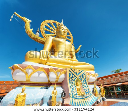 The Big Buddha in Samui Island, Thailand. - stock photo