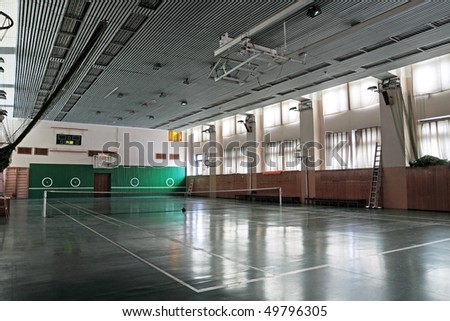 The big sports hall left by people