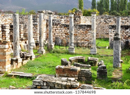 The Bishop's Palace at Aphrodisias. A private residence for a personage of eminence. The structure dominates the area around it.
