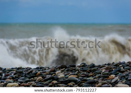 The Black Sea in stormy weather
