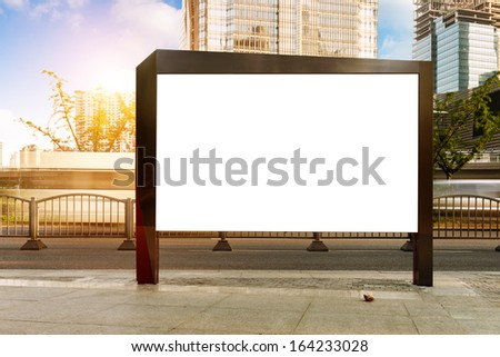 The blank side of the road city billboards - stock photo
