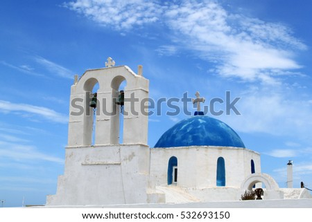 the blue dome of a church at Paros, Greece