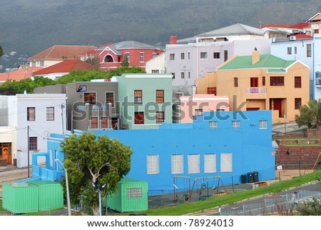 The Bo-Kaap is an area of Cape Town, South Africa formerly known as the Malay Quarter. It is quintessentially a Township, situated on the slopes of Signal Hill above the city centre of Cape Town. - stock photo