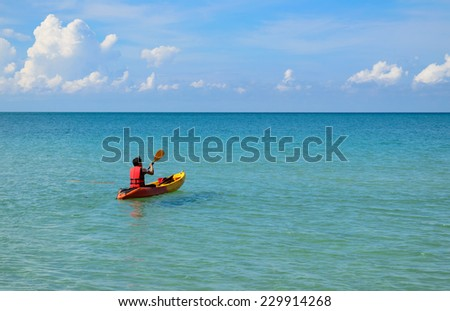 The boating, kayaking and beach