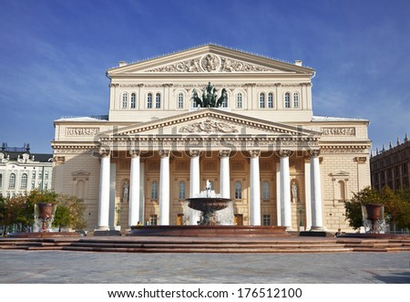 The Bolshoi theatre. Moscow. Russia