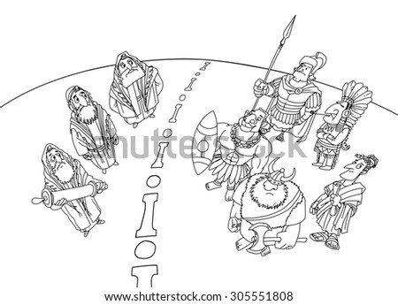 The border between the ancient Jews and pagans - stock photo