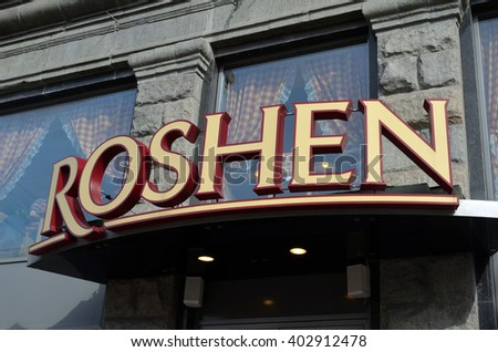 The brand store. Roshen company is producer of sweets and chocolate. The company is controlled by the president of Ukraine Petro Poroshenko.At April 8,2016 in Kiev, Ukraine