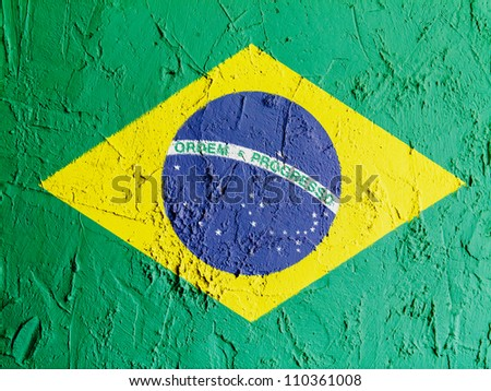 The Brazilian flag painted on wall