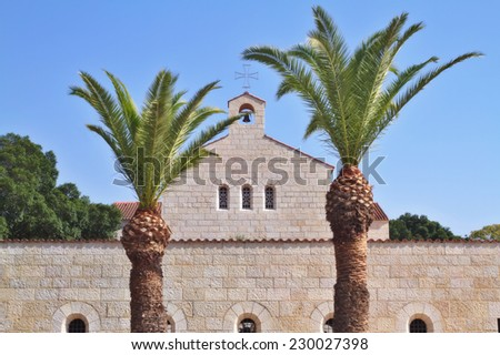 The Bread and Fish church / Church of the Multiplication, Israel  - stock photo