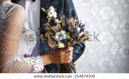 the bride and groom with a wedding bouquet, beautifully, environmental, yellow-blue
