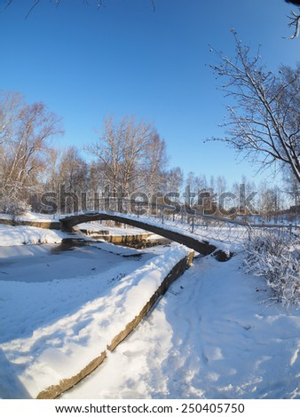 The bridge in park. Petrozavodsk, Russia.