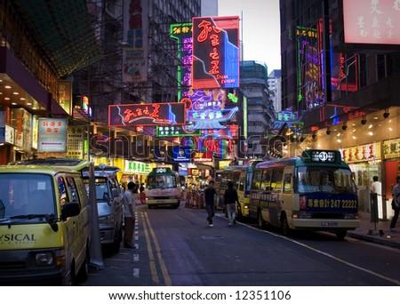 The bright lights of Hong Kong - stock photo