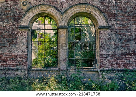 The broken glass in the windows - stock photo