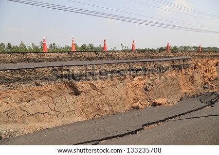 The Broken of the road - stock photo