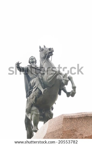 The Bronze Horseman a monument to Peter the Great the founder of St Petersburg, Russia.Standing in Senatskaia Square facing the Neva River and surrounded by Senate and Synod buildings