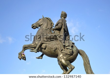 The Bronze Horseman on blue sky background, St.Petersburg, Russia