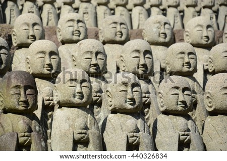The Buddha in Japan. - stock photo
