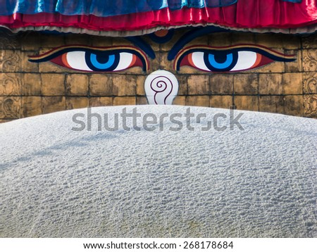The Buddhist shrine of Swayambhunath in Kathmandu. - stock photo