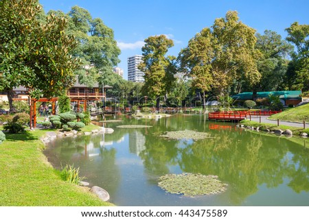 Buenos Aires Japanese Garden Jardin Japones Stock Photo (Royalty ...