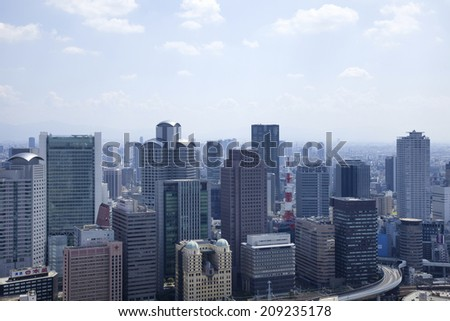 The Building Area Of __Osaka Umeda - stock photo