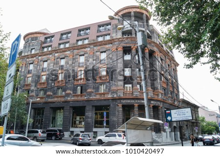 The building is on the street. Yerevan, Armenia - 26 September, 2017. Tourist places and sights of Armenia. Yerevan.