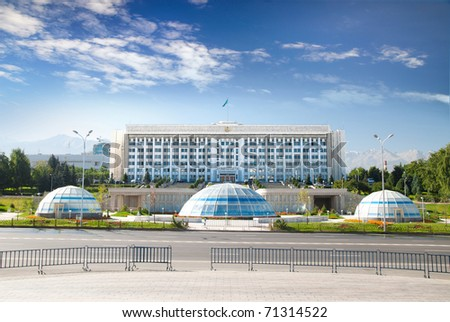 The building of city administration at the Republic Square in Almaty, Kazakhstan.