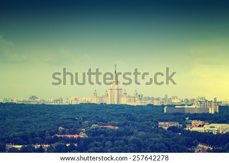 The building of Moscow State University in Moscow, Russia. MSU. MGU - stock photo