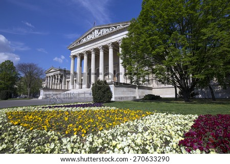 The building of Musem of Fine Art, Budapest - stock photo