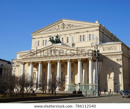 The building of the Bolshoi Theater in Moscow.