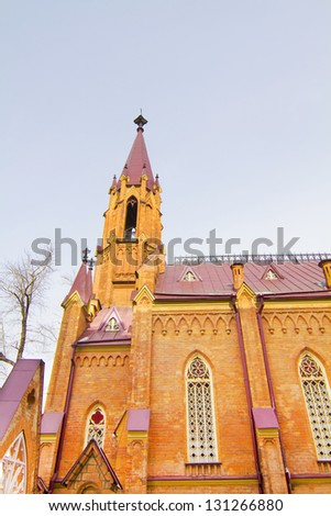 The building of the Catholic Cathedral in the Gothic style in the city of Irkutsk - stock photo